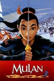 Mulan มู่หลาน ภาค1