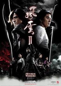 The Storm Warriors 2 ฟงอวิ๋น ขี่พายุทะลุฟ้า ภาค 2