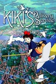 Kiki's Delivery Service แม่มดน้อยกิกิ
