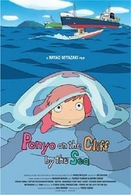Ponyo on the Cliff by the Sea (2009) โปเนียว ธิดาสมุทรผจญภัย
