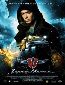 Black Lightning (2008) หนังฝรั่ง เหาะทะลุฟ้าซิ่งมหาประลัย