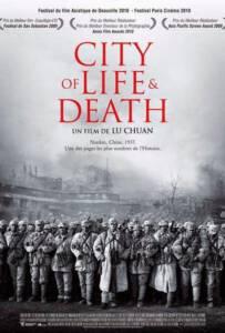 City Of Life And Death (2009) นานกิง โศกนาฏกรรมสงครามมนุษย์