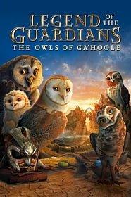 Legend of the Guardians:The Owls of Ga Hoole มหาตำนานวีรบุรุษองครักษ์ นกฮูกผู้พิทักษ์แห่งกาฮูล