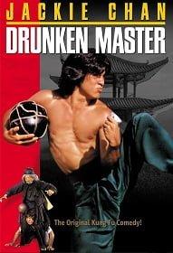 Drunken Master ไอ้หนุ่มหมัดเมา