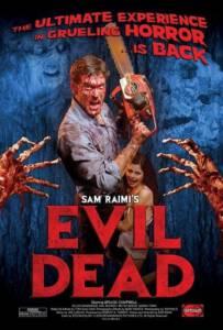 The Evil Dead (1981) ผีอมตะ ภาค 1