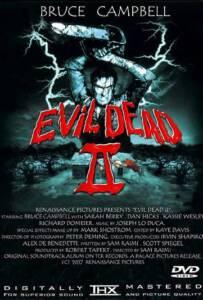 The Evil Dead ผีอมตะ ภาค 2