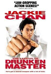 The Legend of Drunken Master 2 ไอ้หนุ่มหมัดเมาภาค 2