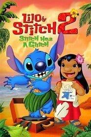 Lilo & Stitch 2: Stitch Has A Glitch (2005) ลีโล แอนด์ สติทช์ ตอนฉันรักนายเจ้าสติทช์ตัวร้าย ภาค 2