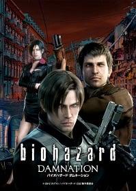 Resident Evil: Damnation สงครามดับพันธุ์ไวรัส