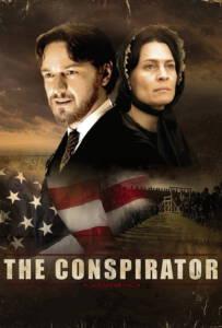 The Conspirator (2010) เปิดปมบงการ สังหารลินคอล์น
