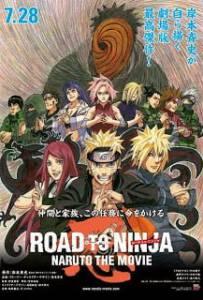 Naruto The Movie 9 (2012) พลิกมิติผ่าวิถีนินจา