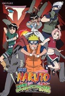 Naruto The Movie 3 เกาะเสี้ยวจันทรา