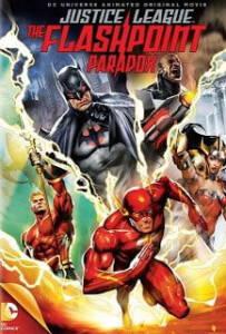 Justice League Flashpoint Paradox จุดชนวนสงครามยอดมนุษย์
