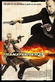 Transporter 2 (2005) ทรานสปอร์ตเตอร์ 2 ภารกิจฮึด...เฆี่ยนนรก
