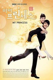 สูตรรักฉบับเจ้าหญิง My Princess [พากย์ไทย]