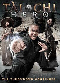 Tai Chi Hero ไทเก๊ก หมัดเล็กเหล็กตัน ภาค 2