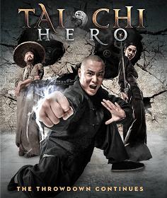 Tai Chi Hero  (2013) ไทเก๊ก หมัดเล็กเหล็กตัน ภาค 2