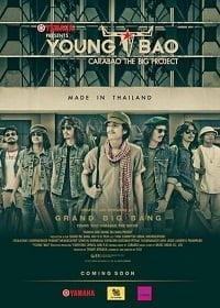 Young Bao The Movie ยังบาว เดอะมูฟวี่ [HD]