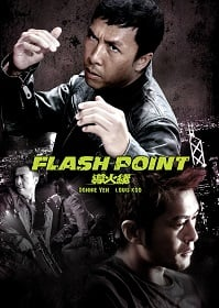 Flash Point (2007) ลุยบ้าเลือด
