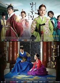 Jang Ok Jung จางอ๊กจอง ตำนานรักแห่งจอมนาง