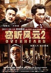 Overheard 2 พลิกแผนฆ่าล่าสัง