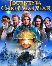 Journey to the Christmas Star ศึกพิภพแม่มดมหัศจรรย์