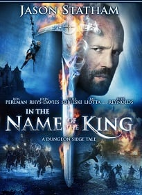 In the Name of the King: A Dungeon Siege Tale ศึกนักรบกองพันปีศาจ