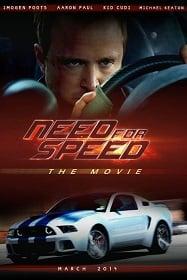 Need For Speed (2014) ซิ่งเต็มสปีดแค้น