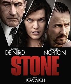Stone สโตน