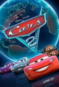 Cars 2 สายลับสี่ล้อ…ซิ่งสนั่นโลก ภาค 2