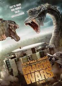 Dragon Wars : D-War ดราก้อน วอร์ส วันสงครามมังกรล้างพันธุ์มนุษย์