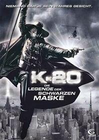 K-20: The Fiend with Twenty Faces (2008) จอมโจรยี่สิบหน้า