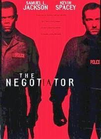 The Negotiator คู่เจรจาฟอกนรก