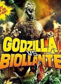 Godzilla vs Biollante ก็อดซิลลาผจญต้นไม้ปีศาจ