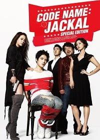 Codename Jackal รหัสลับ แจ็คคัล