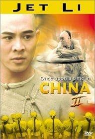 Once Upon a Time in China 2 หวงเฟยหง ถล่มมารยุทธจักร ภาค 2