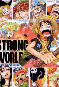 One Piece Film The Movie 10 Strong World