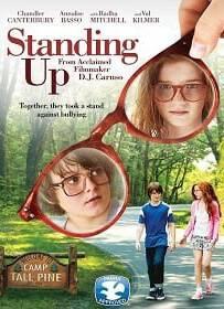 Standing Up (2013) สองจิ๋วโดดเดี๋ยวไม่เดียวดาย