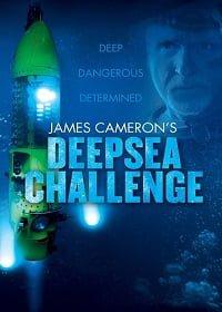 Deepsea Challenge ดิ่งระทึกลึกสุดโลก