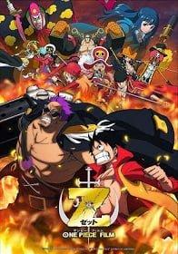 One Piece The Movie 12 วันพีซ ฟิล์ม : แซด