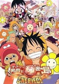One Piece The Movie 6 บารอนโอมัตสึริ และเกาะแห่งความลับ ซับไทย