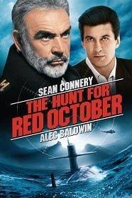 The Hunt for Red October ล่าตุลาแดง 1990