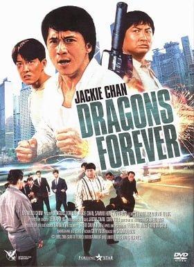 Dragons Forever มังกรหนวดทอง 1988