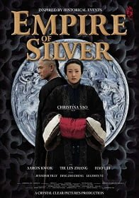Empire of Silver จอมบุรุษบัลลังก์เงินEmpire of Silver จอมบุรุษบัลลังก์เงิน