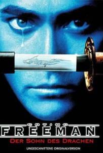 Crying Freeman (1995) น้ำตาเพชฌฆาต