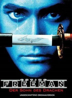 Crying Freeman น้ำตาเพชฌฆาต