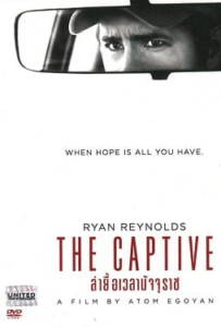 the captive ล่ายื้อเวลามัจจุราช