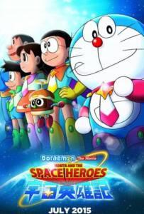 โดราเอมอน เดอะมูฟวี่ ตอน โนบิตะผู้กล้าแห่งอวกาศ (2015) Doraemon: Nobita and the Space Heroes