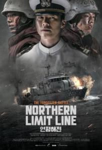 Northern Limit Line (2015) สมรภูมิรบและเกียรติยศแห่งราชนาวี
