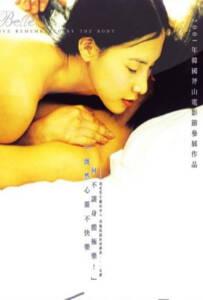 La Belle (2000)